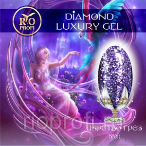Diamond Luxury Gel №11 Царство Грез, 5 мл