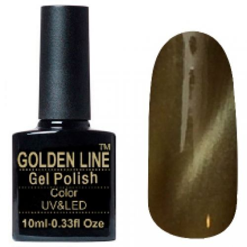 Golden Line, Cat Eyes 21